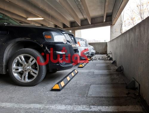 دیوایدر ( تقسیم کننده ) پارکینگ