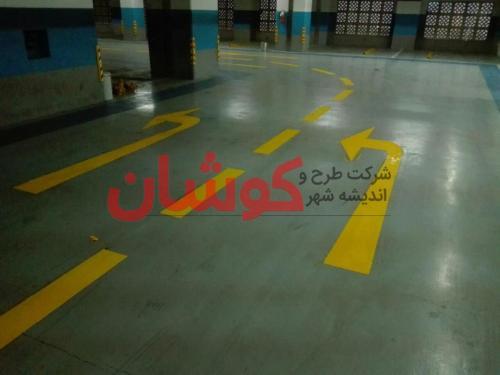 خط کشی پارکینگ VIP برج میلاد تهران