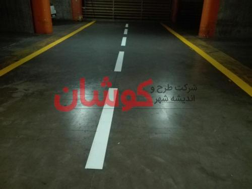 خط کشی پارکینگ طبقاتی برج میلاد تهران